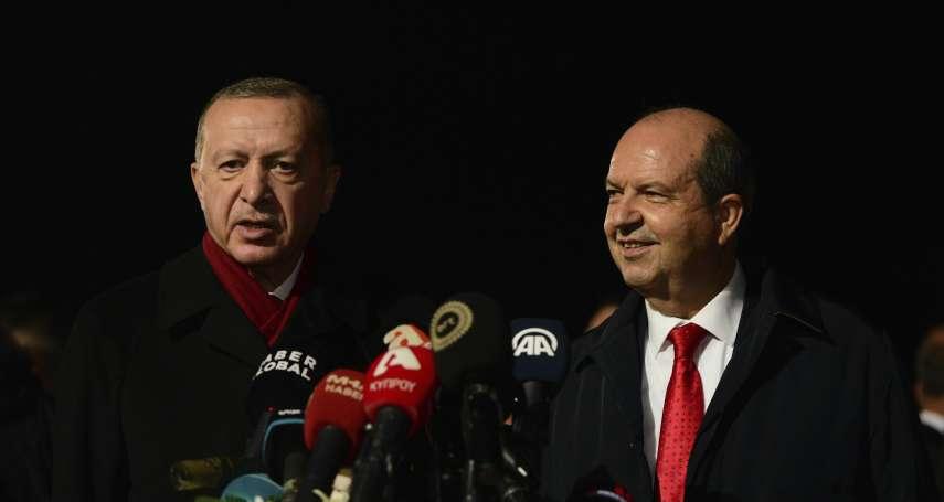 艾爾多安訪北賽普勒斯》土耳其支持「兩國方案」 希臘、賽普勒斯痛罵毀壞聯合國決議