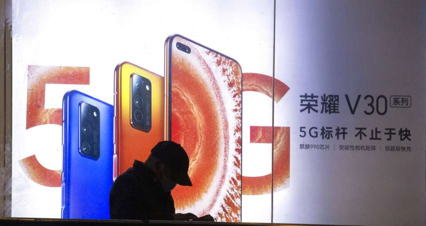 3G將與地球人說再見!德國半年後將關閉3G網路