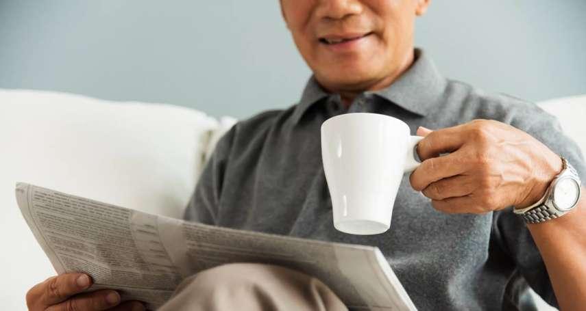 想提早退休,你準備好了嗎?6個條件快速評估,不是存到退休金就夠了