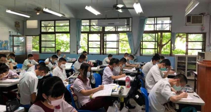 葉日武觀點:放眼天下才知道…我被台灣的教育騙了?
