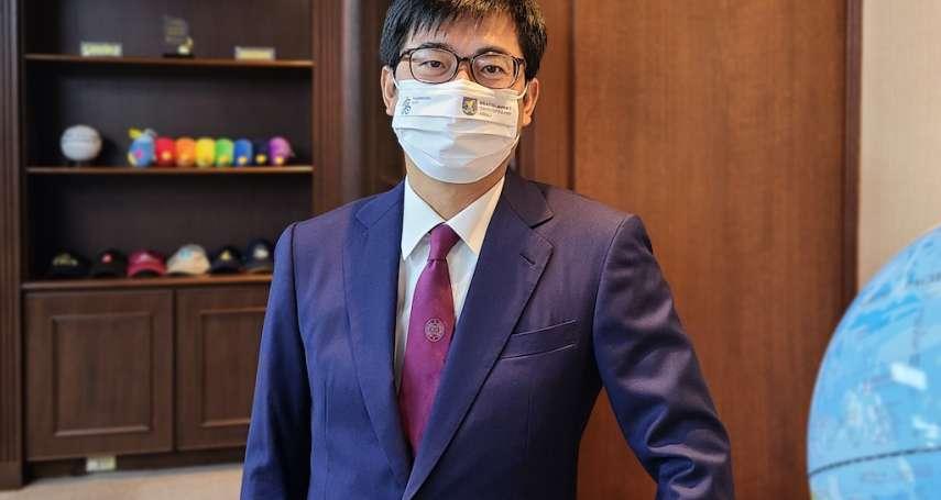 Kaohsiung is helping!高雄將捐30萬口罩予斯洛伐克布省