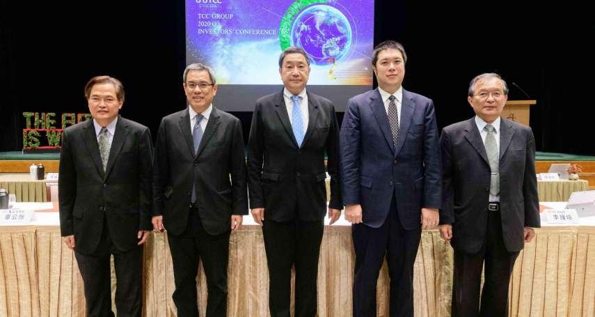 台泥法說4》張安平:若拜登接任美國總統,台灣有機會重返區域貿易組織