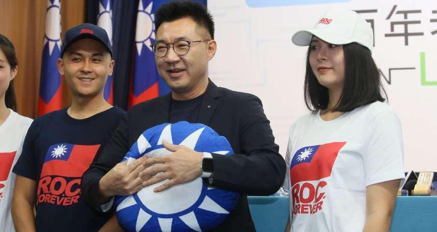 觀點投書:國民黨黨徽為什麼不能像國徽