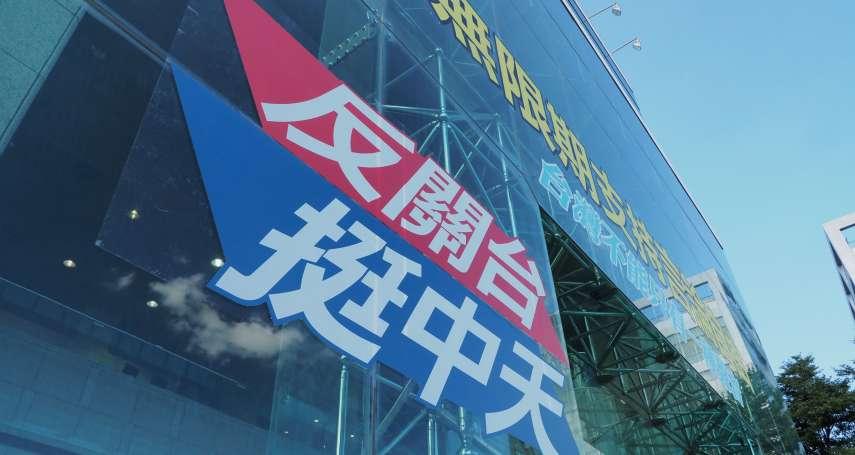 中天風暴》民進黨「派系好朋友」入52台?高層:不會發生