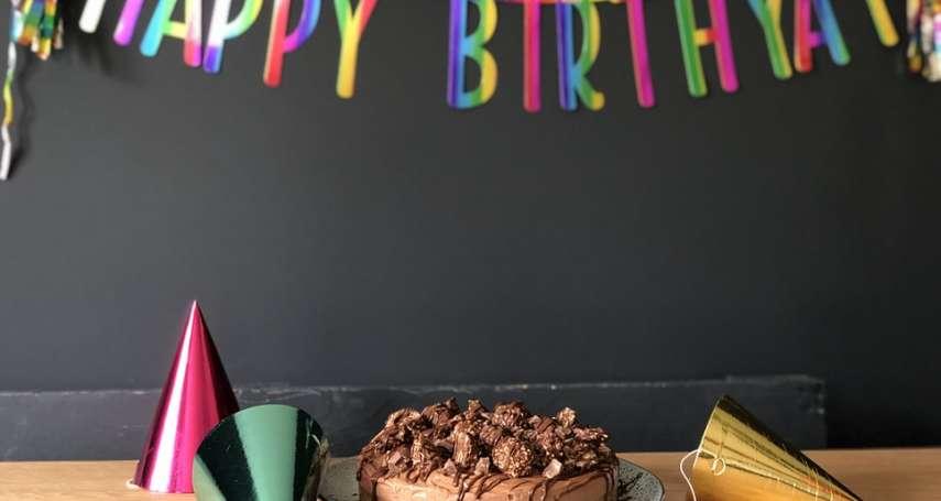 壽星要自備蛋糕!揭密3大德國特有的生日習俗,簡直讓台灣人大開眼界