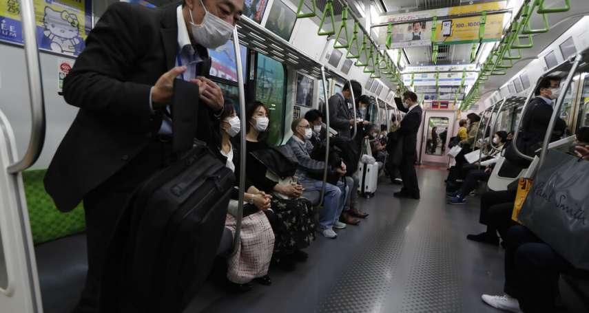 日本疫情連三天創新高!單日2415人確診,各地知事呼籲「連假不要出外聚餐」