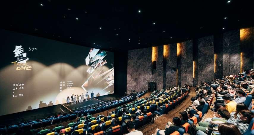 金馬57》參賽影片10年暴增6倍 從金馬獎一窺「華人世界」影視產業變遷