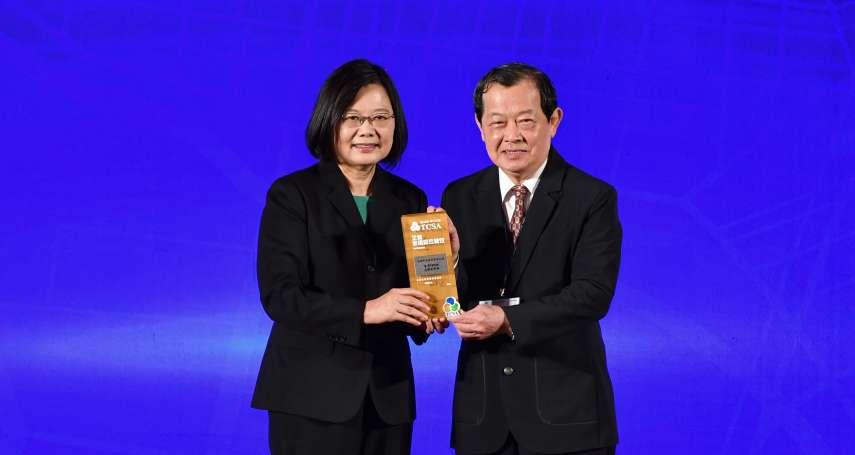 台灣中油榮獲TCSA九大獎項 續創國營事業新高