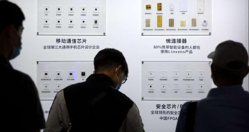 華爾街日報》受美中科技戰刺激,中國決心加速發展晶片業