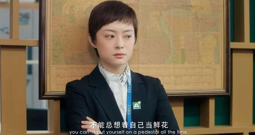 數字看中國》習近平掌權後,本國劇評比崩跌