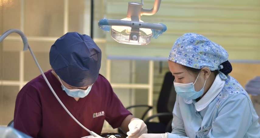 牙齒一次最多可以拔幾顆?專業牙醫師:問題不在數量,2件事才是影響關鍵!