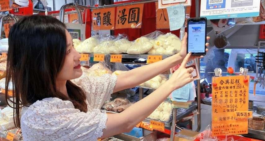 Home Bank APP「中信錢包」上線 傳統市場也能掃碼付款