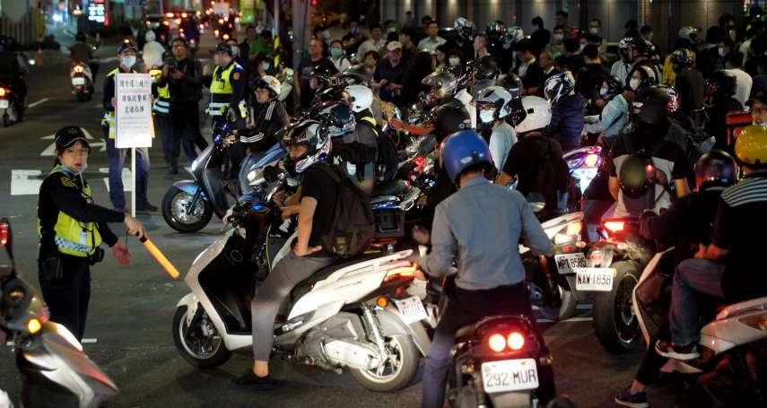 北市「待轉大富翁」連Youbike也來插一腳 200警力蒐證一度爆口角