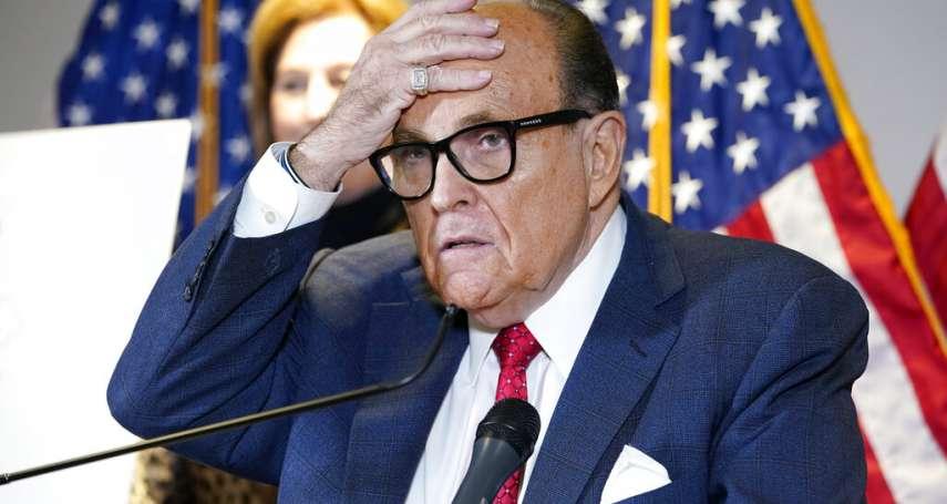 911事件的英雄市長,如今慘被突擊搜索:聯邦官員突擊搜查川普私人律師朱利安尼公寓