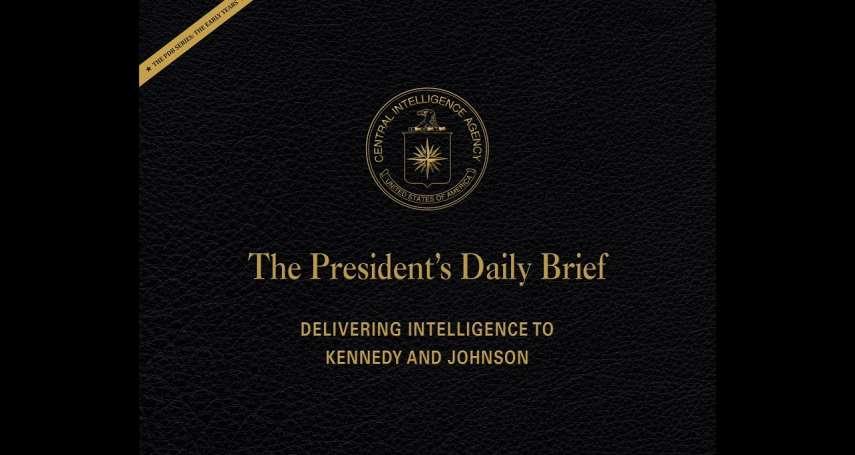 白宮的困獸》川普拒絕交接政權,也拒絕交出這本「美國總統的祕笈」