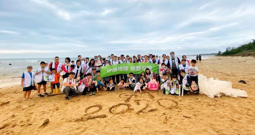 亞太電信號召百名員工    前往西岸最髒海岸淨灘