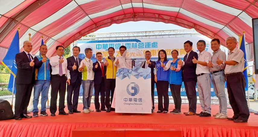 中華電信在雲林催生工業園區內第一座太陽能停車場  綠能版圖再擴張