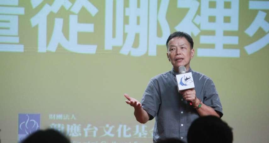 思沙龍》「輕鬆點!」王小棣點醒年輕人:在最快樂的領域全力以赴