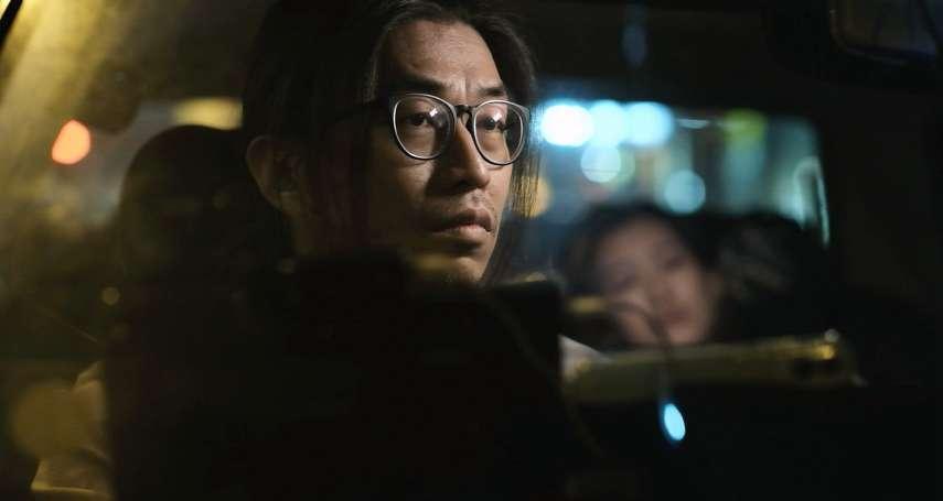 金馬57》「願自由歸人民!」反送中短片獲獎,港導演聲援遭送中12港人