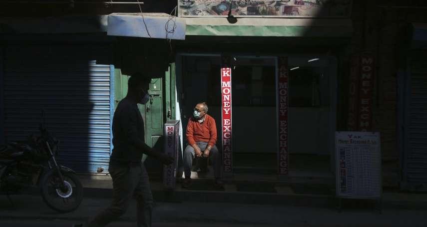 國庫快燒光!尼泊爾大幅減少檢測與隔離數量 寄望疫苗救疫情