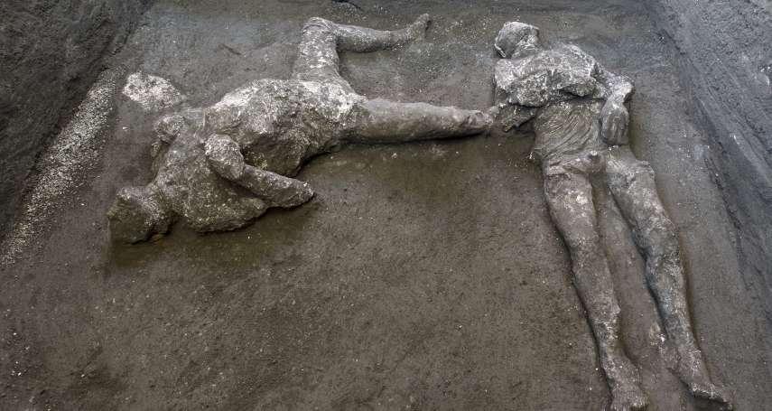 15分鐘殺死2千人!最新研究:火山碎屑流讓龐貝古城居民活活窒息而死