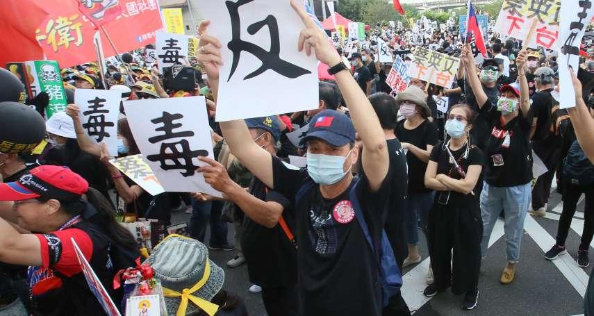 觀點投書:拒馬之下的台灣