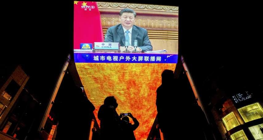 G20峰會抗疫》川普表明疫苗「美國優先」 習近平籲國際使用中國「健康碼」