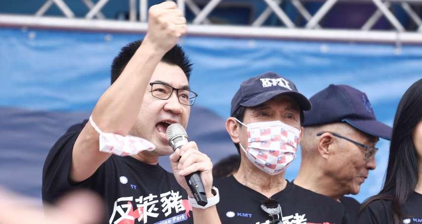 辯論萊豬遭總統府婉拒  江啟臣批蔡英文始作俑者卻迴避