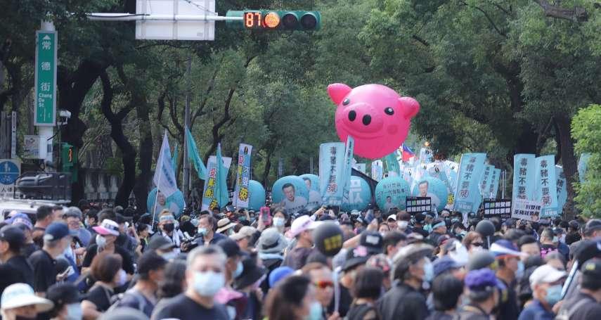 台灣民意基金會民調》6成4民眾不滿萊豬開放 破6成人會去公投