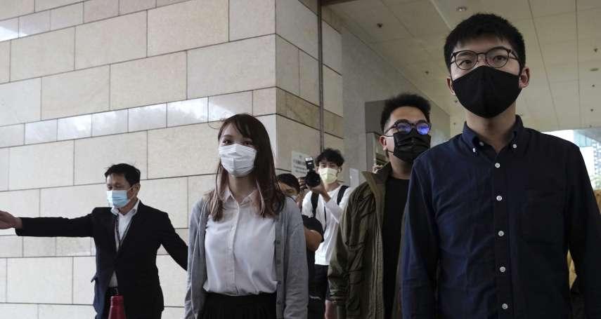 被控參加未經批准集會》黃之鋒、周庭認罪還押 香港法院12月2日宣判