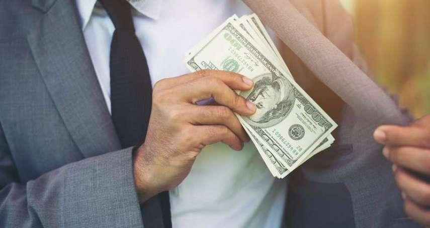 為何你無法變有錢?專家揭阻礙多數人翻身的關鍵原因:藏在日常生活這17個微小細節