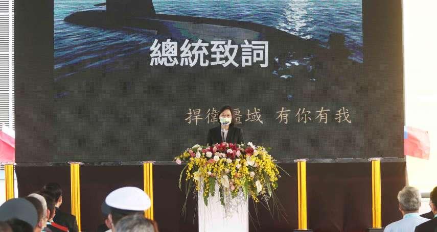潛艦國造動工 「海昌計畫」定名由來曝光