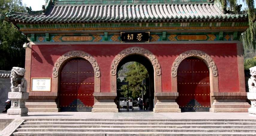 漢寶德專文:中國人善於破壞古物,紅衛兵只是時代的名稱而已