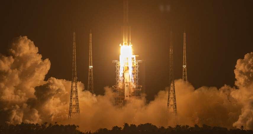 中國「嫦娥五號」成功發射:挑戰帶回月球一抔土 時隔近半世紀更新月壤樣本
