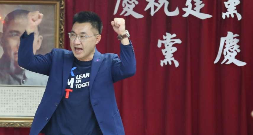舒緗家觀點:開國門關黨門,「小明情意結」背後國民黨/藍營的不自知