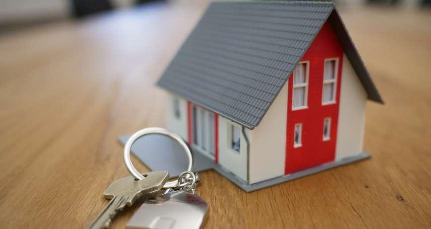 首購買房眉角多!政府優惠房貸懶人包,掌握簡單幾招第一次買房就上手