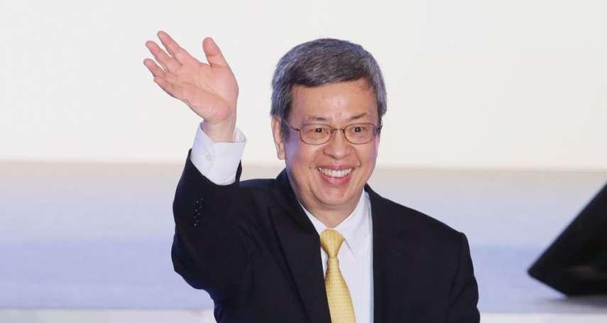 陳國祥觀點:召叫陳建仁接任行政院長