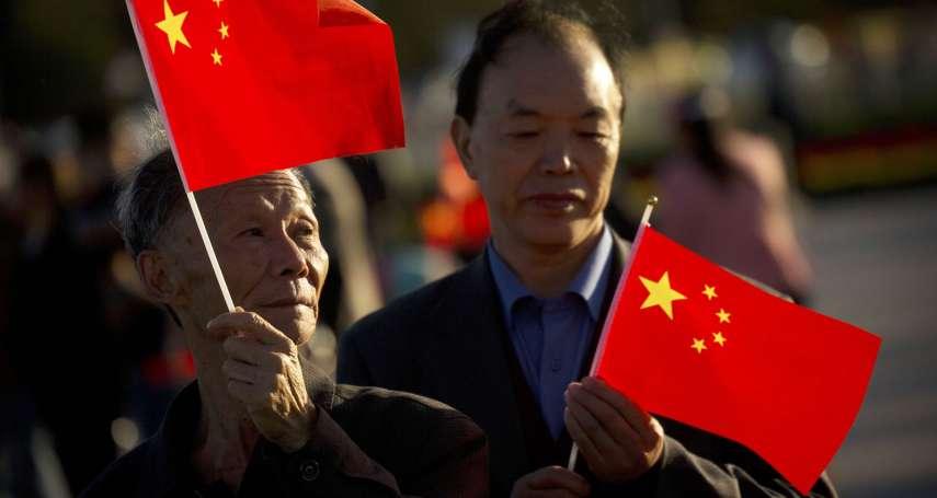 美中爭霸的第三隻眼:讀《中國贏了嗎?》