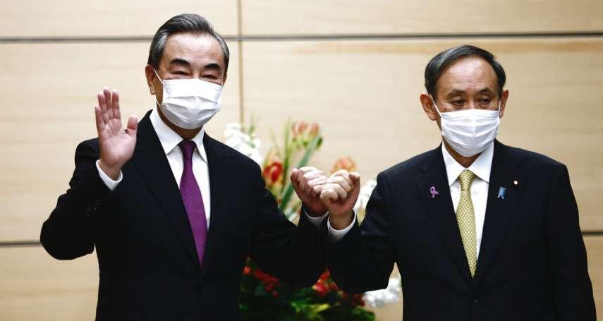 菅義偉中國政策》內閣鷹派鴿派各半 拜登不會給他選邊站壓力
