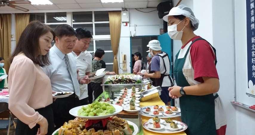 客家局攜手三峽國中辦美食饗宴 共享新北好食光