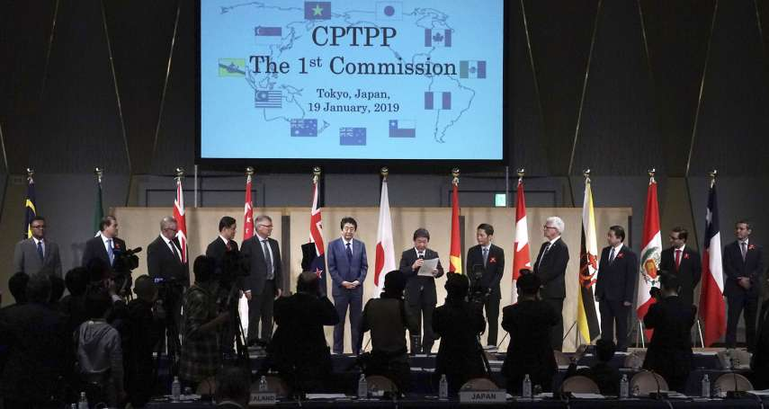 習近平想跨進CPTPP,日本在美中之間左右逢源