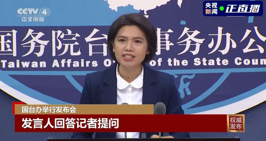 中國網友憂「萊豬流進來」 國台辦:嚴禁台灣相關肉品輸入