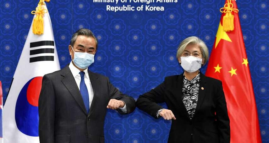 習近平訪韓有譜!王毅造訪首爾,與文在寅洽談中韓合作