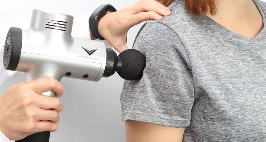 腰酸背痛用筋膜槍有效嗎?復健名醫道出真相:這些部位千萬別用,否則恐造成二度傷害