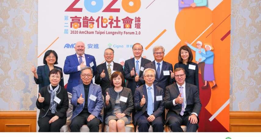 台灣步入超高齡社會 專家:「數據運用」是邁向健康變老的關鍵解藥