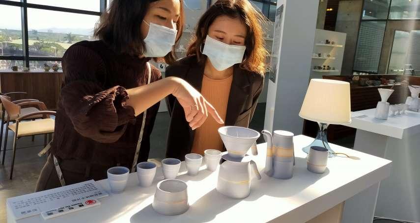 首屆「國際咖啡杯大賽」陶博館開展 讓它為你說一段故事