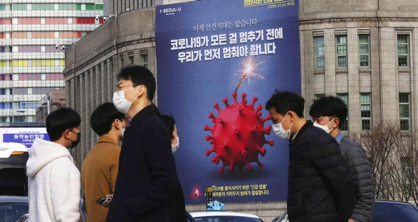 第三波疫情高峰襲來!南韓單日確診583例,時隔8個月再破500大關