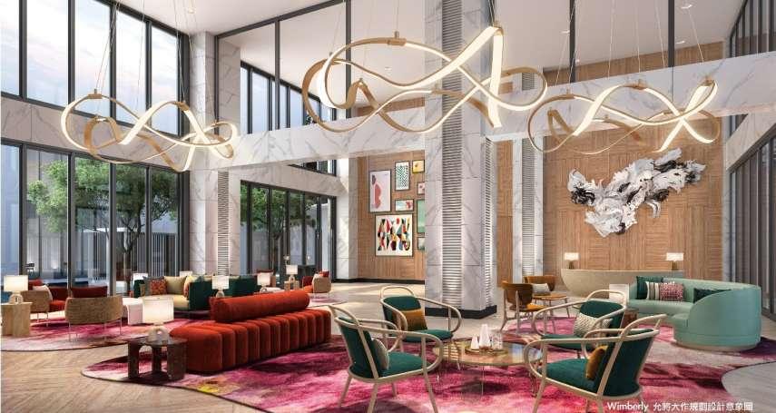 A7 唯一國際精品飯店宅  「允將大作」全面進化豪宅新領域