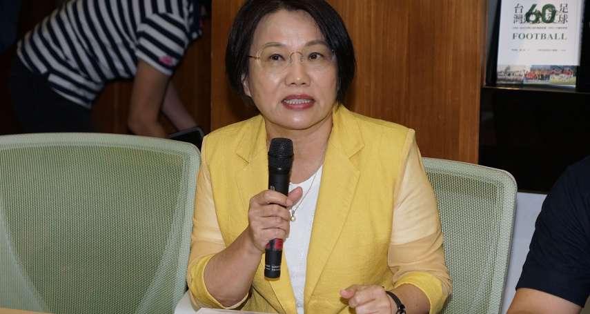 線上與日德英等多國國會議員談數位 綠委:提供台灣數位防疫經驗