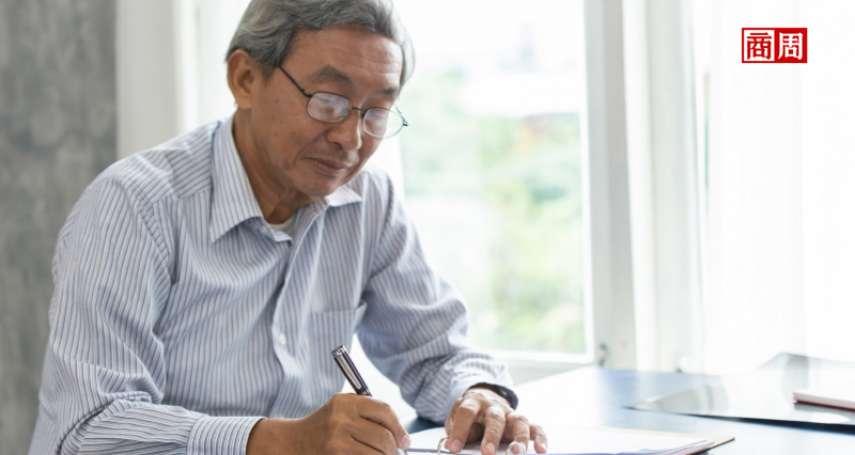 趁疫情先離職,日本再掀大叔創業風潮!一條法條修正,鼓勵企業外包給退休員工